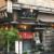 【歴史的建造物にも注目】江戸情緒漂う神田・小川町周辺の老舗グルメ探訪レポート