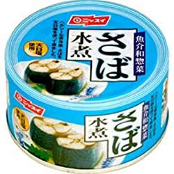 サバ缶│タンパク質25g〜30g