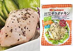 サラダチキン│タンパク質25g〜30g