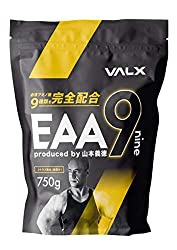 VALX (バルクス) EAA9 Produced by 山本義徳