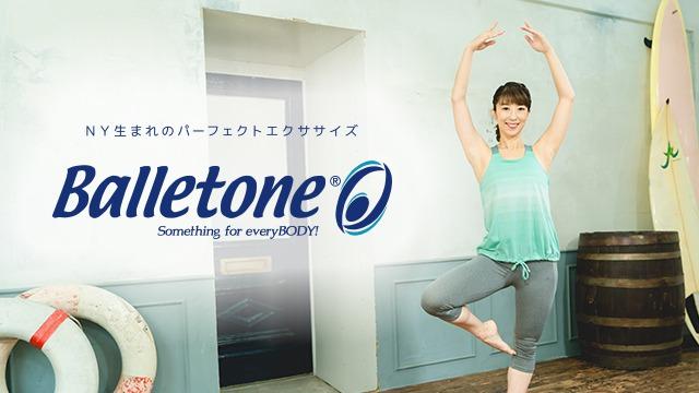 Balletone