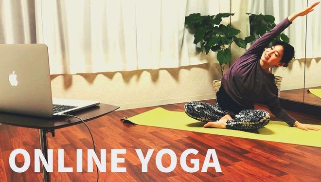 Ku-yoga(クーヨガ)
