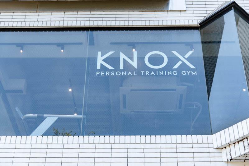 ノックスパーソナルトレーニングジムとは
