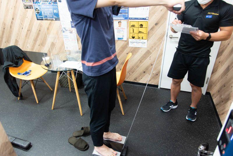3.体組成計で身体のデータを計測する