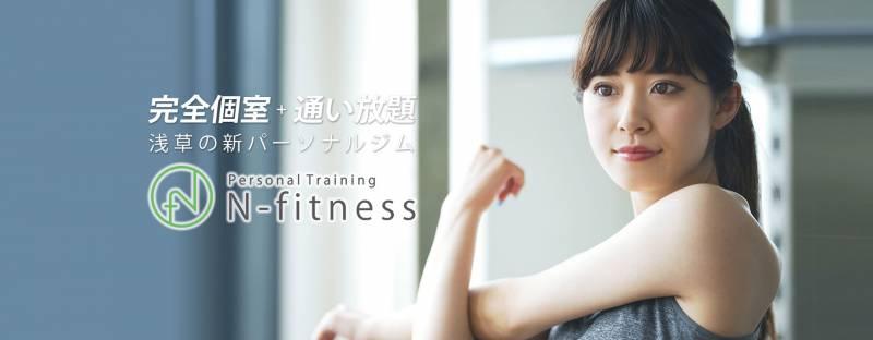N-fitness