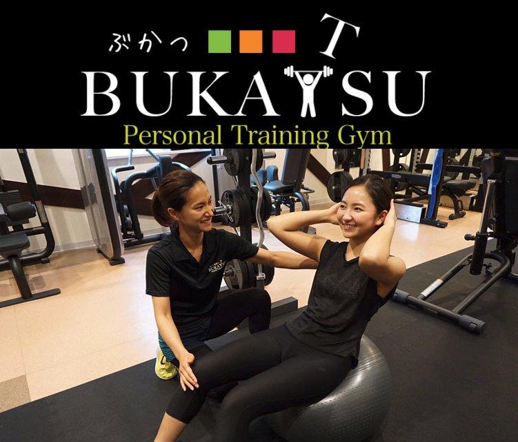 BUKATSU(ブカツ)|三ノ宮店