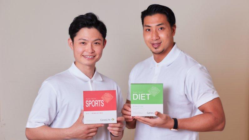 遺伝子検査で自分にあった食事や運動がわかる