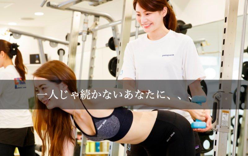 パーソナルジムAid(エイド) 近江八幡店