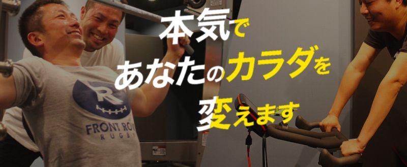 BODY STOIC SHIZUOKA(ボディストイック静岡)