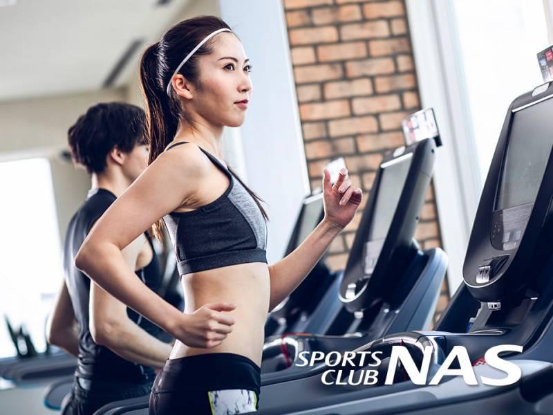 NASスポーツクラブ