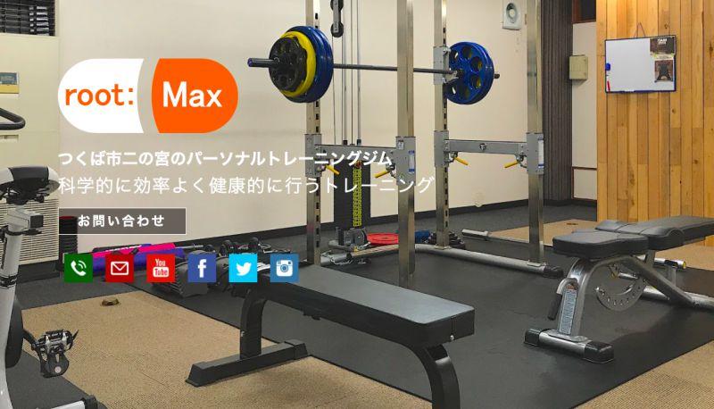 root:Max(ルートマックス)