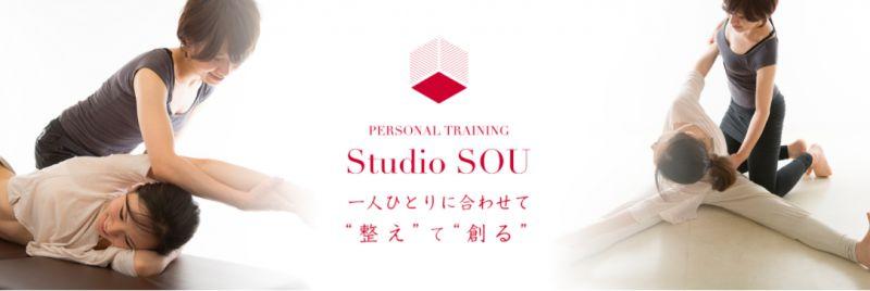 スタジオ創 京都烏丸店