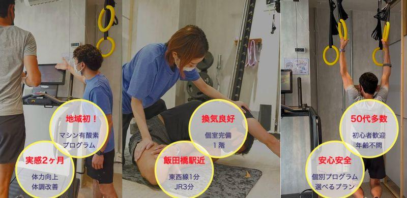 Y personal training gym(ワイパーソナルトレーニングジム)