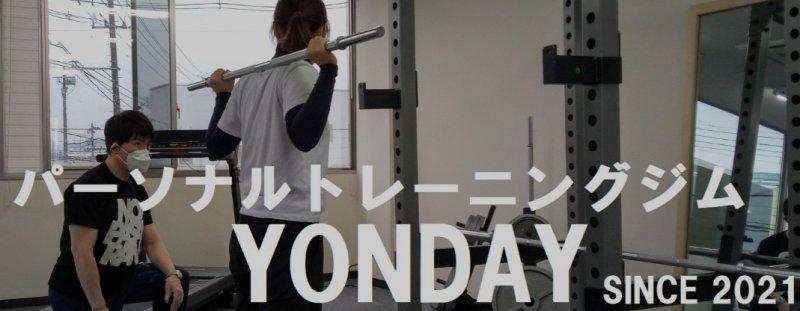 Yonday(ヨンデー)