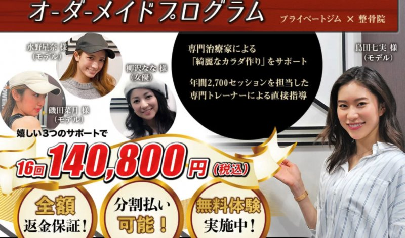 EXE(エグゼ)駒沢大学店