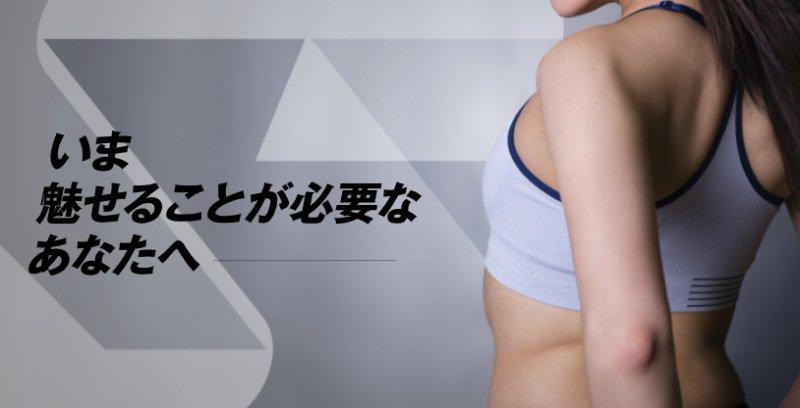 Style Plus Gym(スタイルプラスジム)