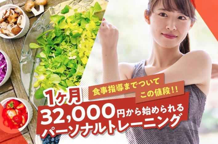 TRAINER'S GYM(トレーナーズジム)駒沢大学店