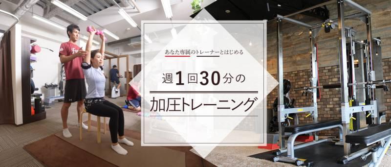 fan's おおたかの森店