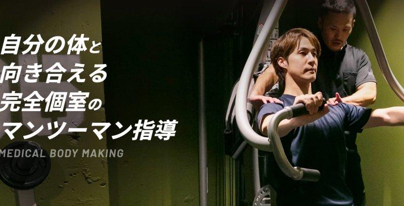 GO'sGYM(ゴーズジム)|横浜元町店本館