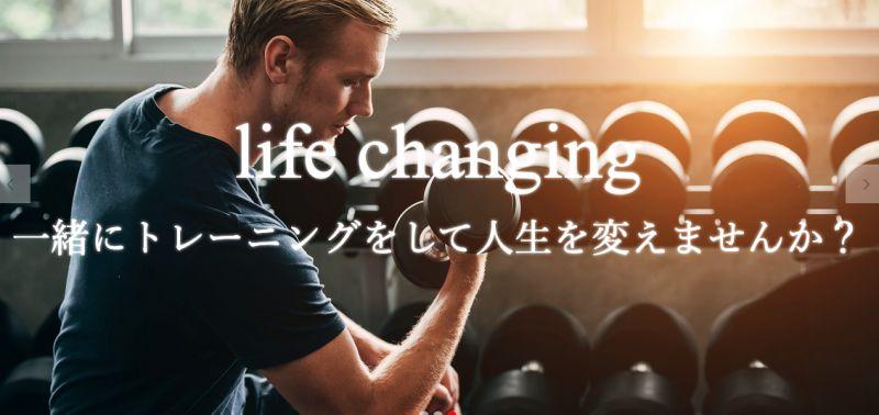 LUKE personal training gym(ルークパーソナルトレーニングジム)