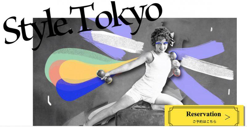 Style.Tokyo(スタイルトウキョウ)