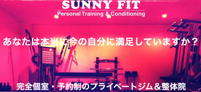 SUNNY FIT(サニ―フィット)